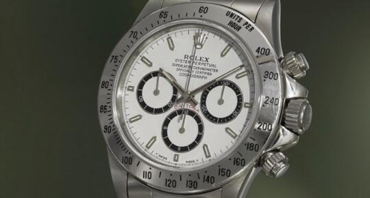 Rolex Cosmograph Daytona Ref. 16520